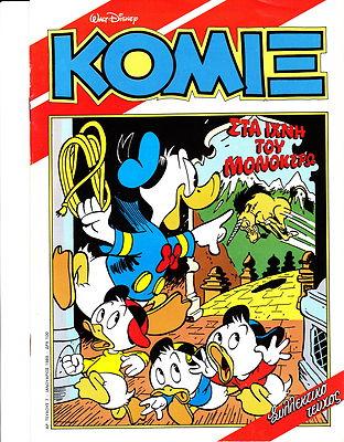 "Rare Greek Walt Disney ""Comix"", issue No.7"