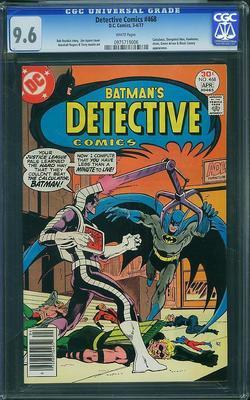 Detective Comics #468 (DC, 1977) CGC NM+ 9.6 WHITE pages.