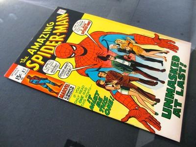Amazing Spider-Man #87 MARVEL 1970 -NEAR MINT- 9.4 NM-
