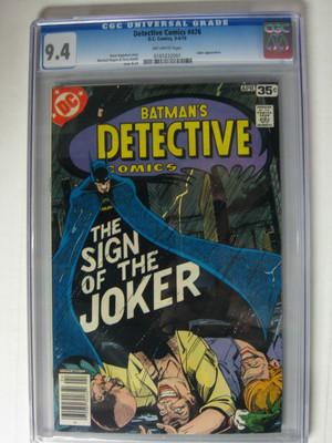 Batman Detective Comics 476 CGC 9.4 The Sign of the Joker Marshall Rogers
