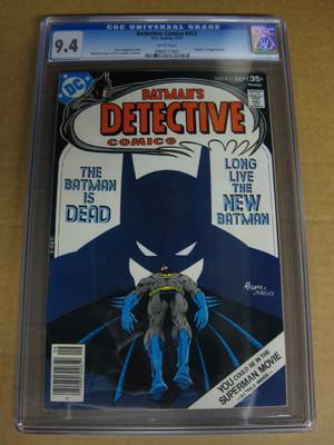 Batman Detective Comics 472 CGC 9.4 White Pages – Hugo Strange